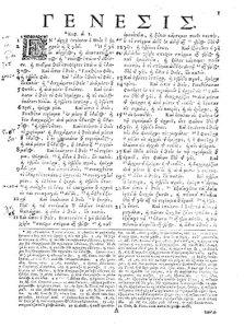 Old Scripture